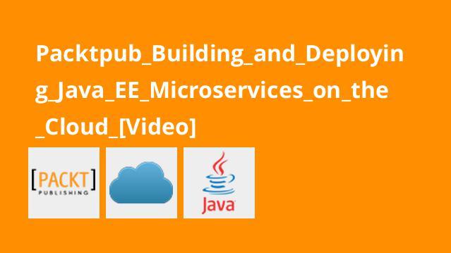 آموزش ساخت و استقرار میکروسرویس هایJava EE درCloud